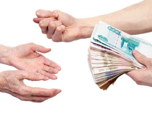 Занять денег в долг